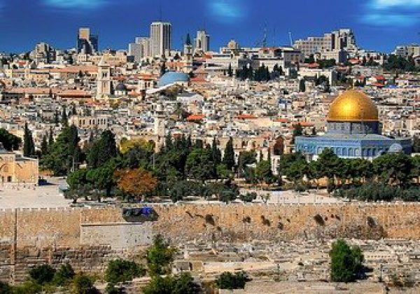 רוכשים נכס בירושלים: כדאי שתכירו את שירות הנוטריון